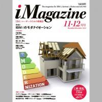 iMag表紙11-12